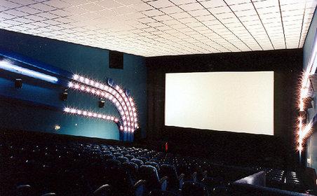 Titania Kino