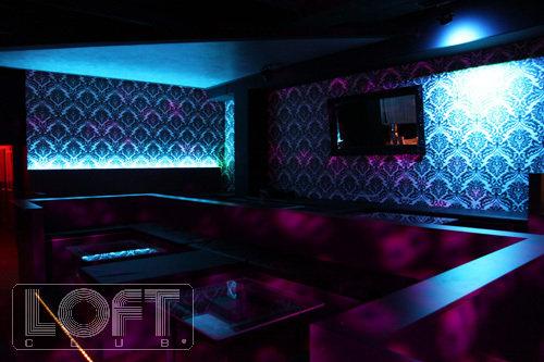 Loft Rosenheim loft rosenheim clubs und discotheken