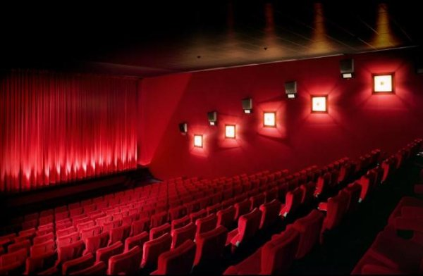 Thega Filmpalast